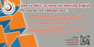 Come to NULC to have fun learning English