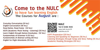 Come to the NULC