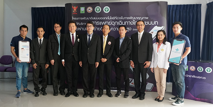 NU's prototype technology for telemedicine project featured in Bangkok Post article – Telemedicine on cutting edge