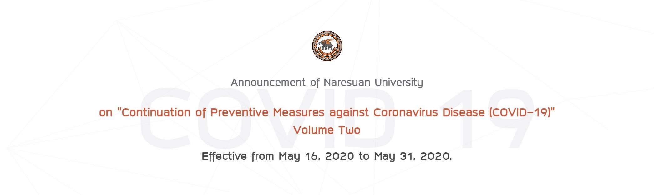 "Announcement of Naresuan University on ""Continuation of Preventive Measures against Coronavirus Disease (COVID-19)"" Volume Two"